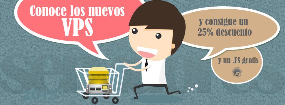 Oferta Domitienda.com: 25% de Dto. en VPS + Dominio.es Gratis